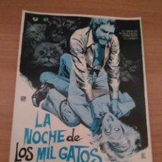 Cine: G-GUIA DE LA PELICULA-- LA NOCHE DE LOS MIL GATOS. Lote 146142878