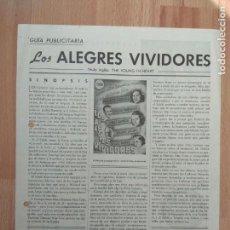 Cine: G-GUIA DE LA PELICULA-- LOS ALEGRES VIVIDORES. Lote 146536206
