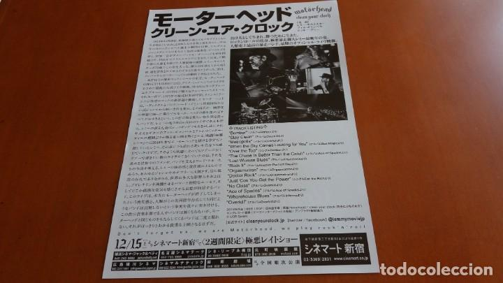 Cine: Guía original japonesa del film del último concierto de MOTORHEAD. CLEAN YOUR CLOCK. LEMMY KILMISTER - Foto 2 - 147084106