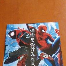 Cine: GUÍA ORIGINAL JAPONESA SPIDER-MAN (SPIDERMAN). UN NUEVO UNIVERSO. MARVEL.. Lote 147532470