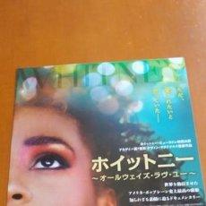 Cine: GUÍA ORIGINAL JAPONESA DOCUMENTAL WHITNEY ( WHITNEY HOUSTON ).. Lote 147533566