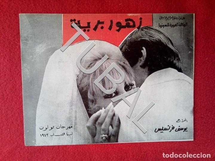 TUBAL 1972 CUADRÍPTICO FLEURS SAUVAGES YOUSSEF FRANCIS 8 PAGINAS (Cine - Guías Publicitarias de Películas )