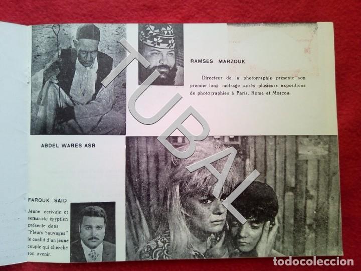 Cine: TUBAL 1972 CUADRÍPTICO FLEURS SAUVAGES YOUSSEF FRANCIS 8 PAGINAS - Foto 6 - 148482410