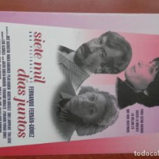 Cine: GUIA CINE 2 HOJAS: SIETE MIL DIAS JUNTOS JOSE SACRISTAN PILAR BARDEM. Lote 148962234