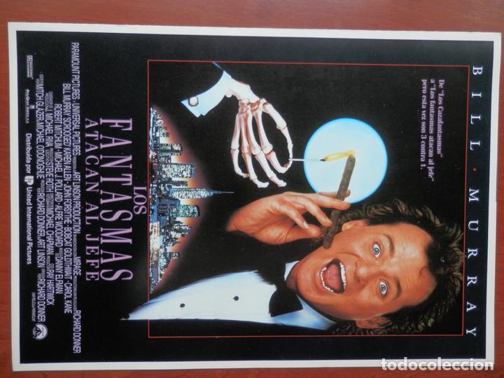 GUIA CINE 2 HOJAS: LOS FANTASMAS ATACAN AL JEFE BILL MURRAY KAREN ALLEN (Cine - Guías Publicitarias de Películas )