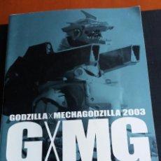 Cine: S-2 -GUÍA LUJO JAPONESA PRESSBOOK GODZILLA X MECHAGODZILLA. SPECIAL EDITION KAIJU TOKUSATSU. CD-ROM. Lote 151432346