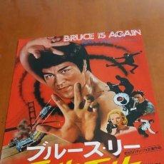 Cine: GUÍA GUIDE JAPONESA FILM FURY OF THE DRAGON. 1976. BRUCE LEE. VAN WILLIAMS. THE GREEN HORNET. Lote 153495946