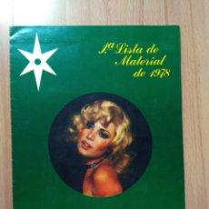 Cine: I---GUIA DE LA PELICULA-- 1º LISTA DE MATERIAL 1982 ITALICA FILMS. Lote 158110014