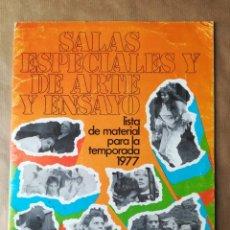 Cine: GUÍA CATÁLOGO LISTA DE MATERIAL PELÍCULAS SALAS ESPECIALES ARTE Y ENSAYO 1977. Lote 158873526