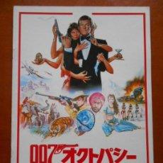 Cine: GUÍA LUJO JAPONESA PRESSBOOK OCTOPUSSY. JAMES BOND. 007. ROGER MOORE. MAUD ADAMS .KABIR BEDI. Lote 162718410