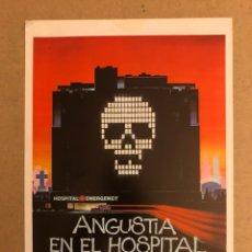 Cine: ANGUSTIA EN EL HOSPITAL CENTRAL (JEAN CLAUDE LORD). GUÍA PUBLICITARIA DE LA PELÍCULA.. Lote 162812412