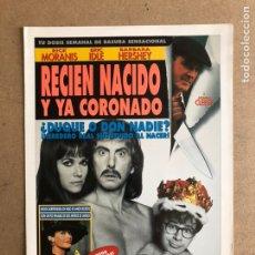 Cine: RECIÉN NACIDO Y YA CORONADO (RICKY MORANIS, ERIC IDLE). GUÍA PUBLICITARIA DE LA PELÍCULA.. Lote 162989081