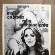 Cine: MUJER CASADA MUY COMPLACIENTE - GLORIA GUIDA - LUCRETIA LOVE / MARCELLO ANDREI - GUIA SENCILLA. Lote 165317974