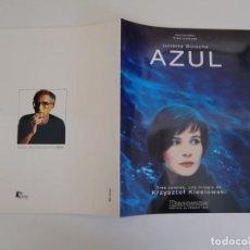 Cine: GUIA LIBRO DE CINE 28 PAGINAS ORIGINAL ESTRENO / AZUL / KRZYSTOF KIESLOWSKI / JULIETTE BINOCHE. Lote 166449838