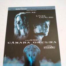 Cine: CAMARA OSCURA GUIA PUBLICITARIA ORIGINAL DE CINE. Lote 166167688