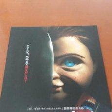 Cine: GUÍA ORIGINAL JAPONESA MUÑECO DIABÓLICO 2019. CHUCKY. CHILD'S PLAY. AUBREY PLAZA, LARS KLEVBERG. Lote 167859124