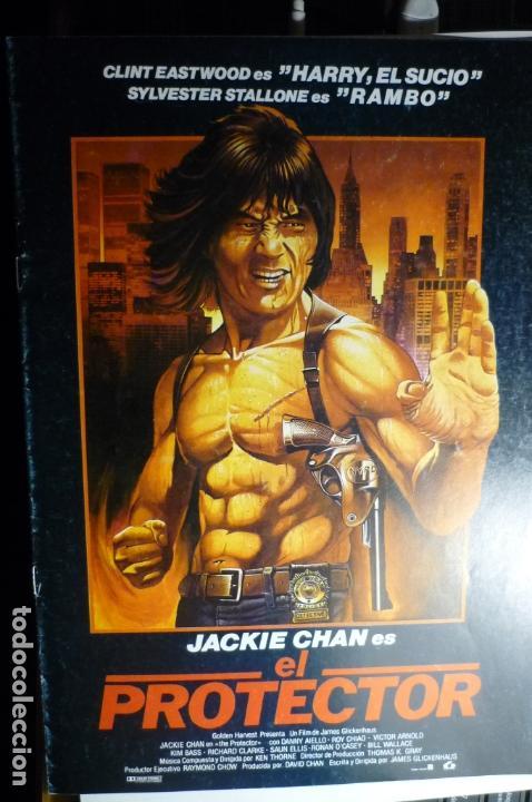 GUIA 8 PAG.EL PROTECTOR -JACKIE CHAN (Cine - Guías Publicitarias de Películas )