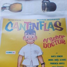 Cine: GUIA PUBLICIDAD MARIO MORENO CANTINFLAS EL SEÑOR DOCTOR 1975. Lote 169219718