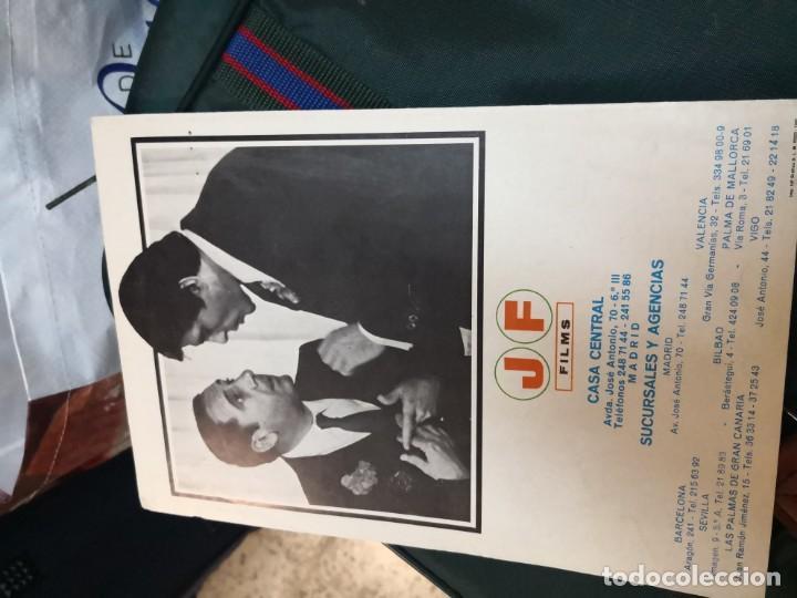 Cine: Coleccion guias de cine- jose frade-prestame a tu mujer-alfredo landa-norma duval -años 80 - Foto 2 - 169238508