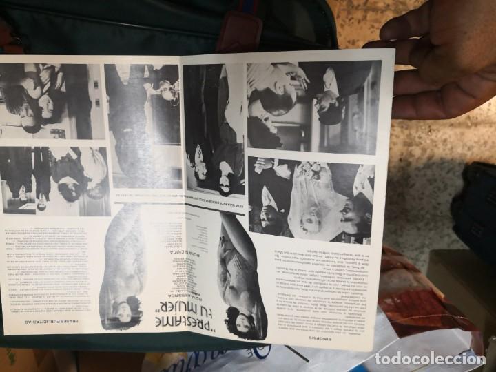 Cine: Coleccion guias de cine- jose frade-prestame a tu mujer-alfredo landa-norma duval -años 80 - Foto 3 - 169238508
