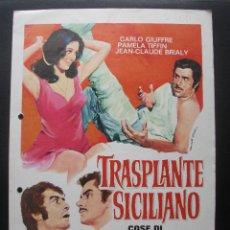 Cine: GUÍA PUBLICITARIA DE LA PELÍCULA TRASPLANTE SICILIANO, CARLO GIUFFRE. Lote 170325060