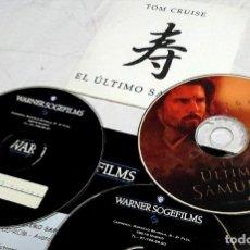 Cine: EL ÚLTIMO SAMURÁI * TOM CRUISE · 3CDS ORIGINALES DE PRENSA / MATERIAL MEDIOS. Lote 172161194