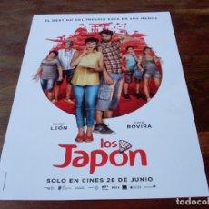 Cine: LOS JAPON - MARIA LEON, DANI ROVIRA, ANTONIO DECHENT, CINTA RAMIREZ - GUIA ORIGINAL WARNER 2019. Lote 194974991