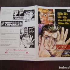 Cine: GUIA DOBLE DE CINE ORIGINAL REESTRENO 1971 / PSICOSIS / ALFRED HITCHCOCK. Lote 175784249