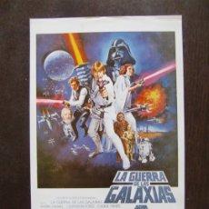 Cinéma: GUIA DE CINE ORIGINAL REESTRENO / LA GUERRA DE LAS GALAXIAS - STAR WARS - / GEORGE LUCAS. Lote 176431839