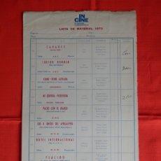 Cine: LISTA DE MATERIAL 1973 IN CINE DISTRIBUIDORA CINEMATOGRAFICA, CABARET, PLACIDO, MI QUERIDA PROFESORA. Lote 178136450