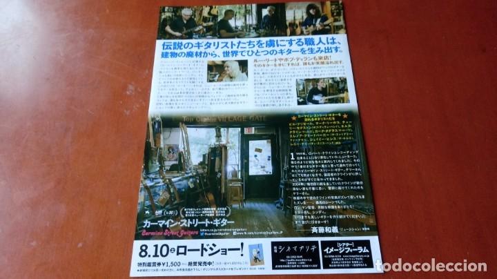 Cine: GUÍA PROGRAMA JAPONÉS DOCUMENTAL CARMINE STREET GUITARS. RICK KELLY. - Foto 2 - 178815055
