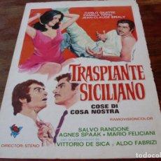 Cine: TRASPLANTE SICILIANO - CARLO GIUFFRE, PAMELA TIFFIN - DIR. STENO - GUIA ORIGINAL CIRE AÑO 1972. Lote 178818473