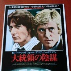 Cine: GUÍA PROGRAMA ORIGINAL JAPONÉS TODOS LOS HOMBRES DEL PRESIDENTE.ROBERT REDFORD, DUSTIN HOFFMAN,. Lote 178906397