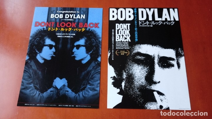 GUÍAS PROGRAMAS ORIGINALES JAPONESES DOCUMENTAL BOB DYLAN DON´T LOOK BACK. GIRA BRITÁNICA 1965 (Cine - Guías Publicitarias de Películas )