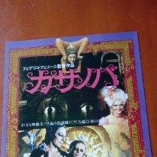 Cine: PROGRAMA GUÍA JAPONESA EL CASANOVA DE FEDERICO FELLINI. DONALD SUTHERLAND. Lote 178972957