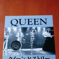 Cine: PROGRAMA GUÍA ORIGINAL JAPONESA GRUPO QUEEN UNDER REVIEW 1973 - 1980. DOCUMENTAL. FREDDIE MERCURY.. Lote 178979458