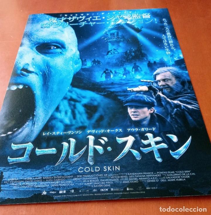 PROGRAMA GUÍA ORIGINAL JAPONESA LA PIEL FRÍA. XAVIER GENS. AURA GARRIDO (NOVELA ALBERT SÁNCHEZ PIÑOL (Cine - Guías Publicitarias de Películas )