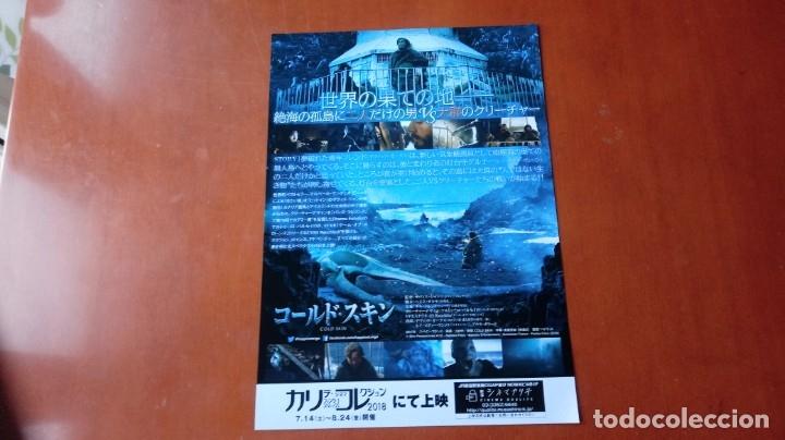 Cine: PROGRAMA GUÍA ORIGINAL JAPONESA LA PIEL FRÍA. XAVIER GENS. AURA GARRIDO (NOVELA ALBERT SÁNCHEZ PIÑOL - Foto 2 - 179099673