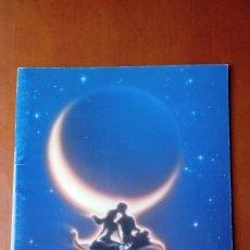 Cine: PROGRAMA ORIGINAL GUÍA LUJO JAPONESA PRESSBOOK (PRESS BOOK) ALADDIN 1992. DISNEY. Lote 179542041