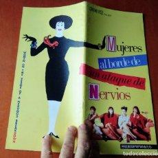 Cinema: PROGRAMA GUÍA LUJO JAPÓN PRESSBOOK MUJERES AL BORDE DE UN ATAQUE DE NERVIOS. PEDRO ALMODÓVAR.. Lote 180132655