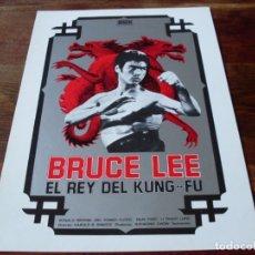 Cine: BRUCE LEE EL REY DEL KUNG-FU - LI SHAIO LUNG,RONALD BROWN,MUN PING - GUIA ORIGINAL MERCURIO AÑO 1976. Lote 180275230