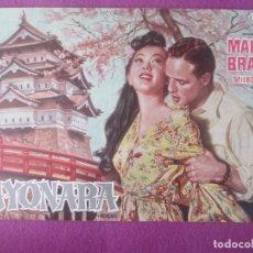 Cine: GUIA PUBLICITARIA, CINE, SAYONARA, MARLON BRANDO, MIIKO TAKA, G480. Lote 180861078