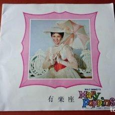 Cine: PRESSBOOK PROGRAMA GUÍA LUJO JAPON 1964 MARY POPPINS. JULIE ANDREWS,DICK VAN DYKE. WALT DISNEY.. Lote 181620587