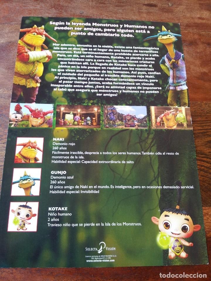 Cine: friends aventura en la isla de los monstruos - animacion - guia original selecta vision año 2011 - Foto 2 - 182034761