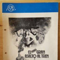 Cine: LOTE DE 6 GUIAS DE CINE DE CB FILMS AÑOS 70. Lote 182627788