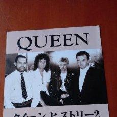 Cine: PROGRAMA GUÍA JAPONESA QUEEN UNDER REVIEW 1980 - 1991. FREDDIE MERCURY. JAPANESE MOVIE PROGRAM.. Lote 184143457