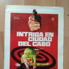Cine: K-GUIA DE LA PELICULA - INTRIGA EN CIUDAD DEL CABO. Lote 184379571