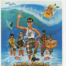 Cine: LA REVOLUCIÓN DE LOS NOVATOS. Lote 186207238