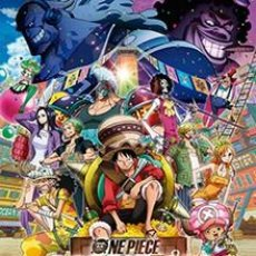 Cine: ONE PIECE ESTAMPIDA. Lote 186349670