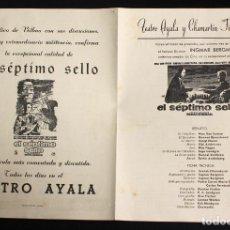 Cinema: GUIA PUBLICITARIA EL SEPTIMO SELLO DE INGMAR BERGMAN. TEATRO AYALA, BILBAO. BIZKAIA.. Lote 187959081